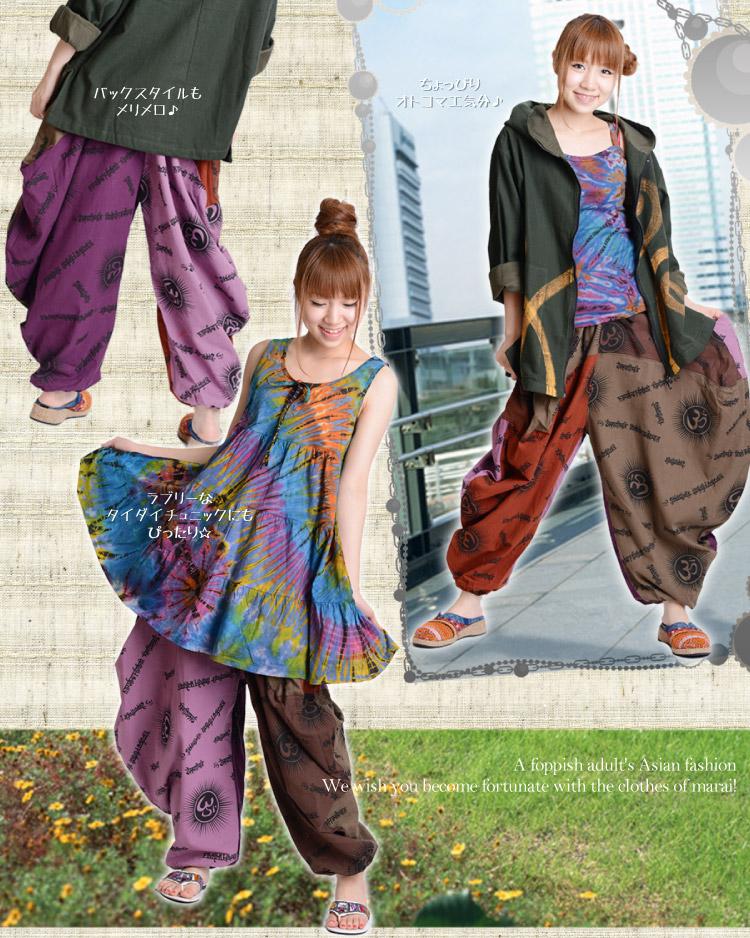 Women's pants-balloon calling salad! M @H0103 Meli Melo to mandala! Patchwork women's harem pants