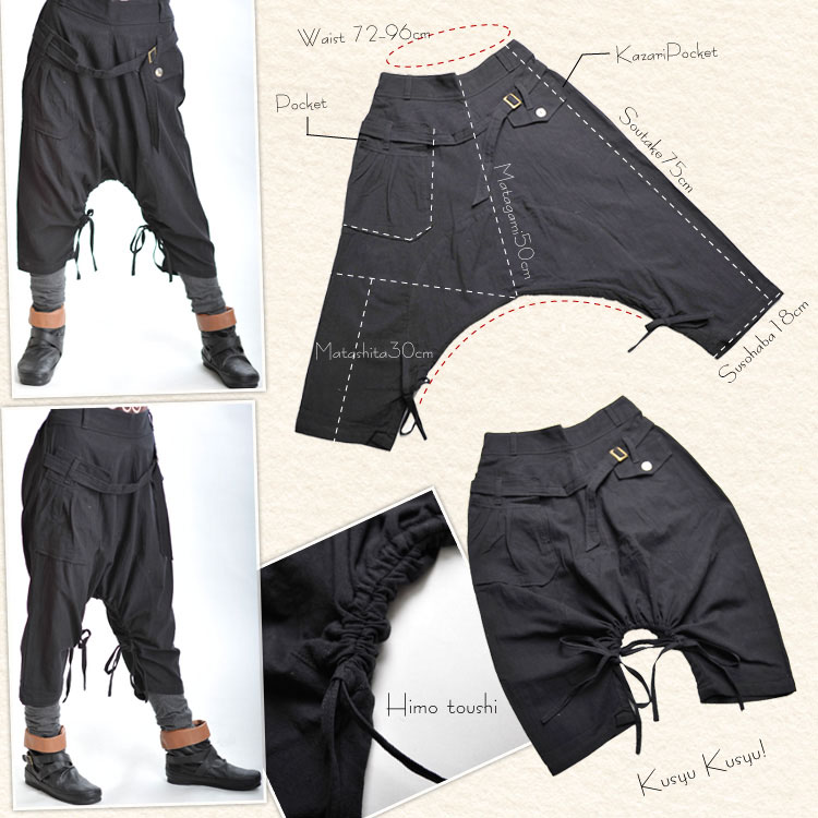 MATA comb megachu! Black Kimmel ★ 7--length women's harem pants! @F0104 the salad balloon pants trousers West GM black black solid color Pocket with crotch variant rumpled.