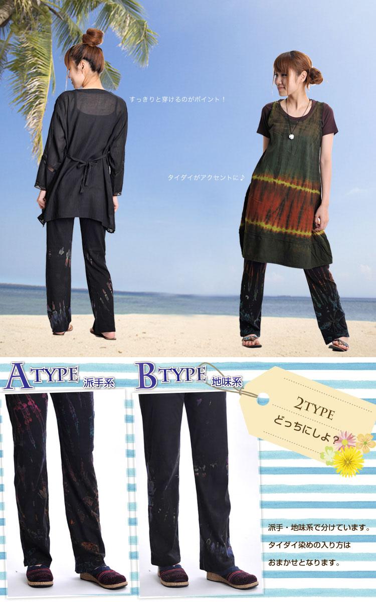 Women's stretch pants tie dye & stretch ★ sukkiri legs leggings pants [put Asian fashion Asian grocery ethnic Oriental Asian stretch regions stretch tie-dye yoga pants]