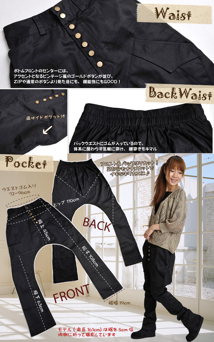 Women's harem pants Black Womens and mens OK ★ cool cute!! Black saler [Asian fashion, Asian ethnic] [balloon pants trousers dates black Pocket unisex tall's]:
