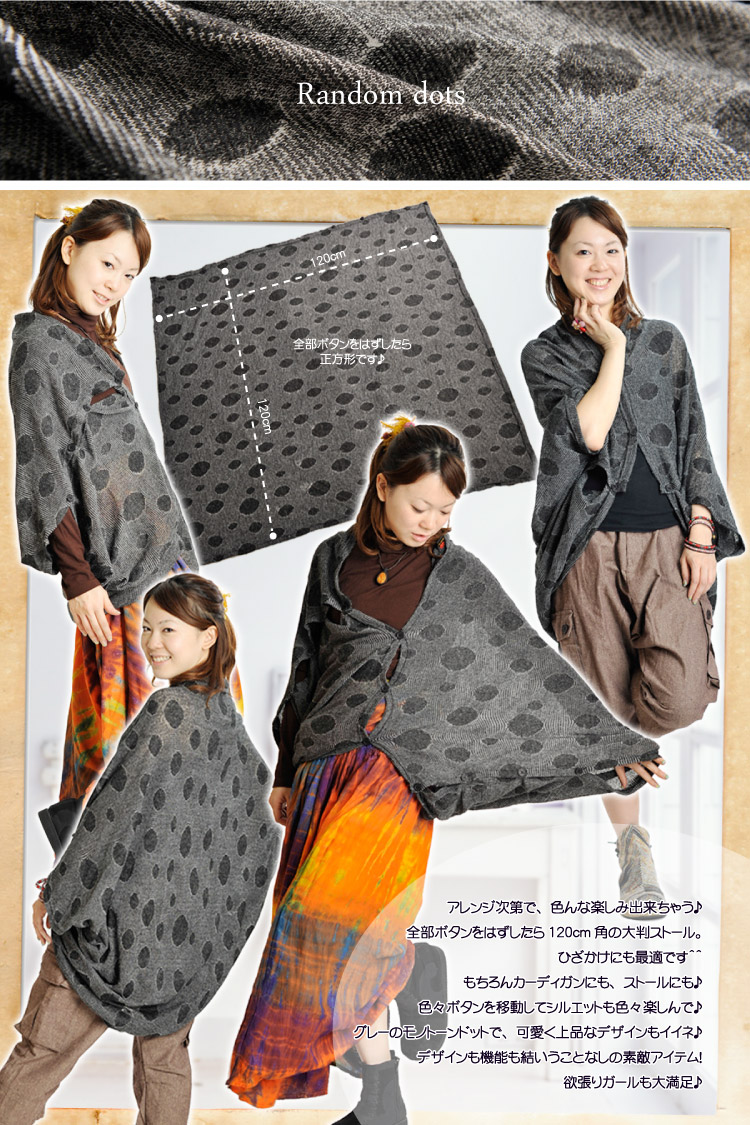 ★ 20% ★ Cardigan women's various how to wear it the enjoyment because you! M @F0504 random dot knit Cardigan fs3gm