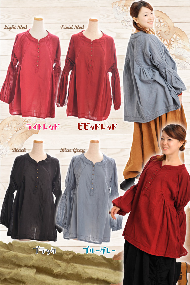 ★ 20% ★ Womens blouse embroidered with Bell button. Puff sleeve with maiden mood. @E1001 relaxing madoromu the stained color style cotton blouse.   blouse long sleeve   fs3gm