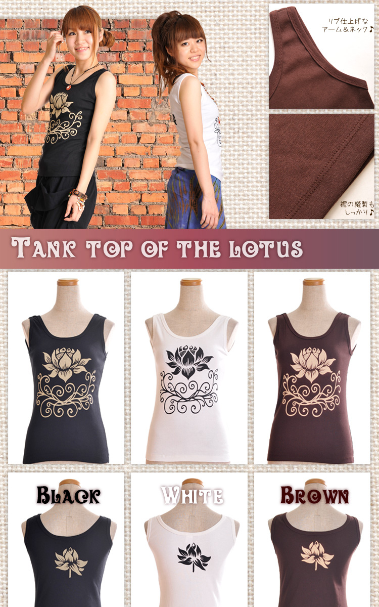 Popular Lotus! The new standard ♪ @T0303 | tank tops other | tank top logo |