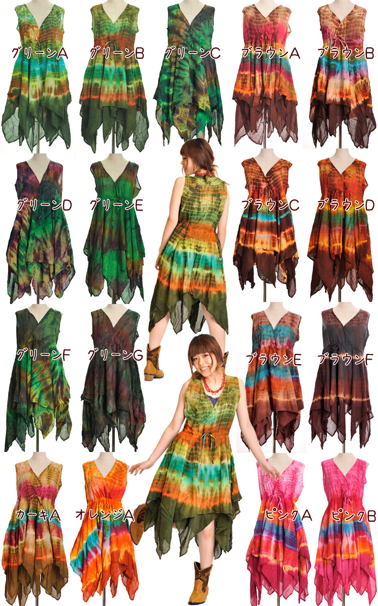 ★ 35% ★ summer fairy! カラフルタイダイ ★ Suso Palm change type tunic! @H0200 | tunic other | | One piece sleeveless | fs3gm