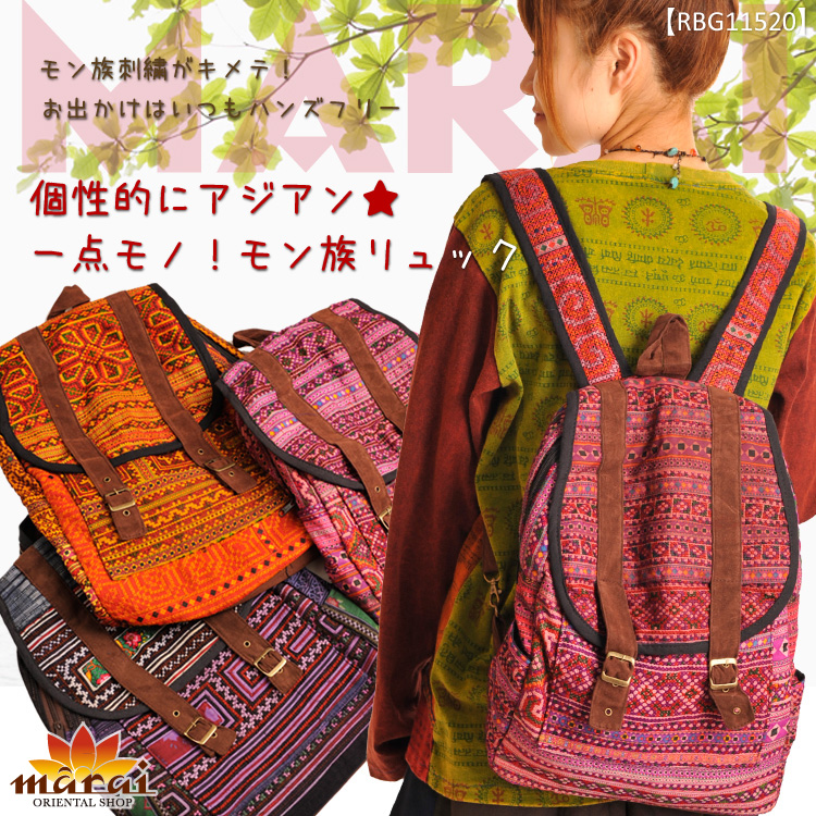 In a unique Asian ★ single point Mono! @D0203   original backpack daypack   backpack daypack and others   fs3gm