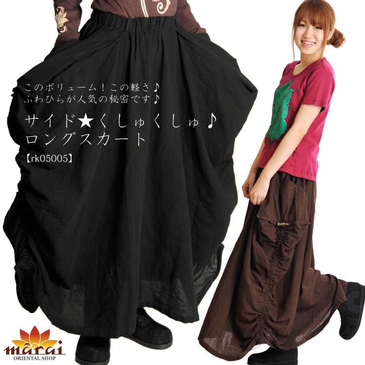 ロングスカート サイドくしゅくしゅ!ロングスカート レディース ロング丈 マキシ丈 大きいサイズ アジアン エスニック ファッション