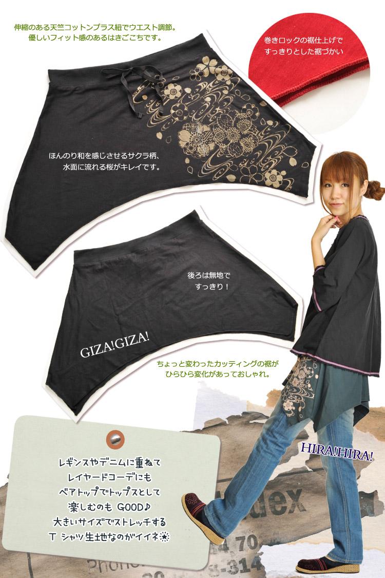 Ladies skirt beat-up cherry print pretty ♪ @D0504 | miniskirt cotton (cotton) |