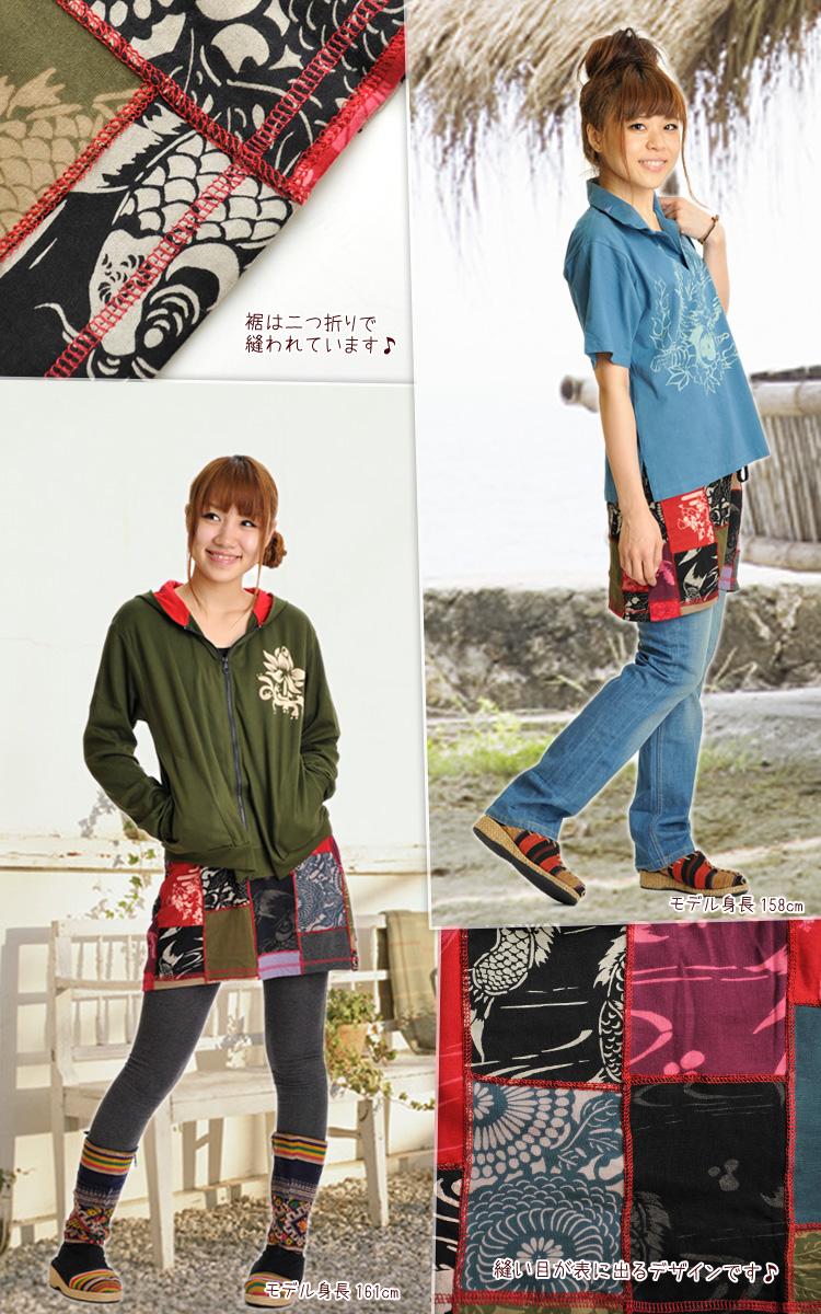 A patch colorful in miniskirt shortstop length skirt patchwork smart sum pattern! Stretch miniskirt M@E0205| Miniskirt cotton (cotton) |