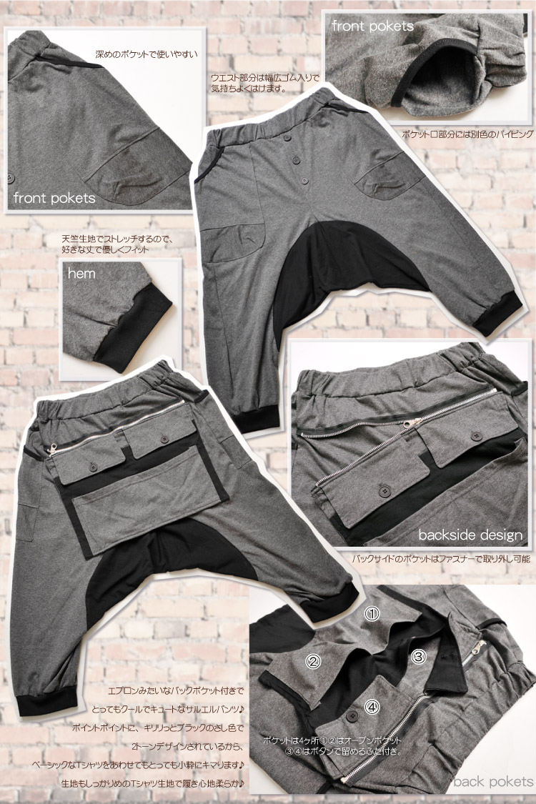 Women's pants with back pocket! Wear comfortable and cool 7-1 @F0201 [panties pants its casual salad riding new] fs3gm