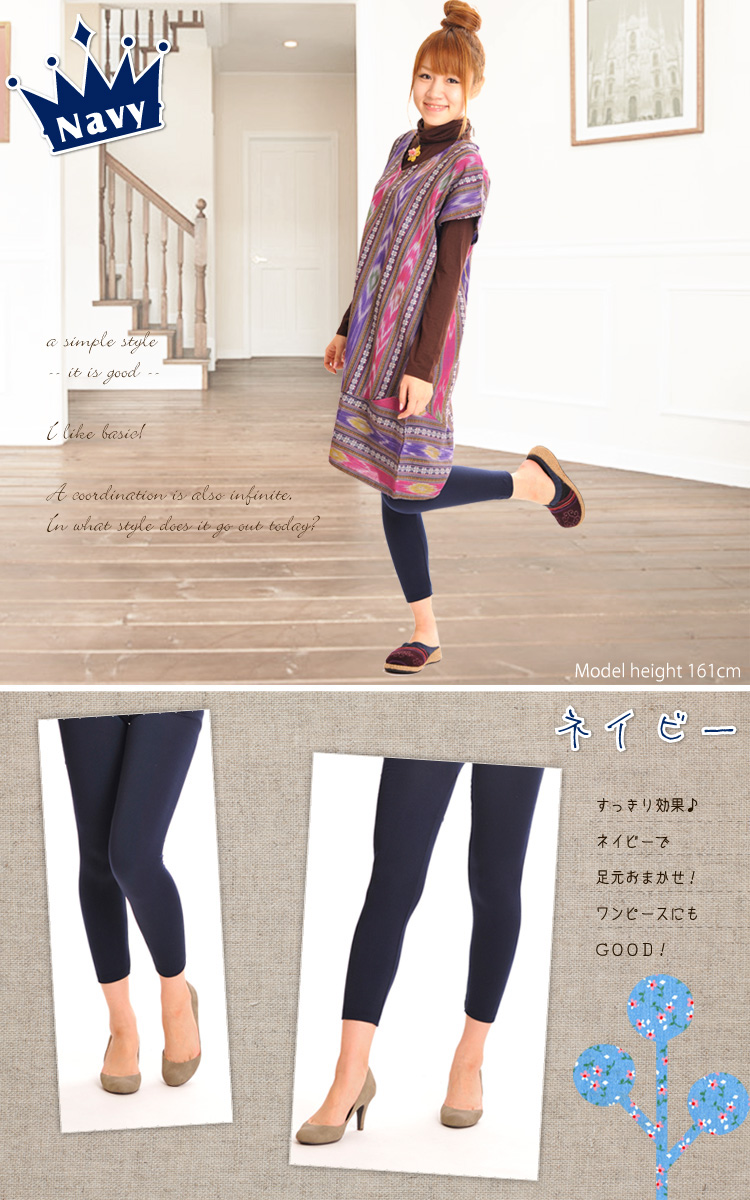 Legging back brushed spats! Warm @T0102 |-spats-leggings pants 10 minutes length-solid |