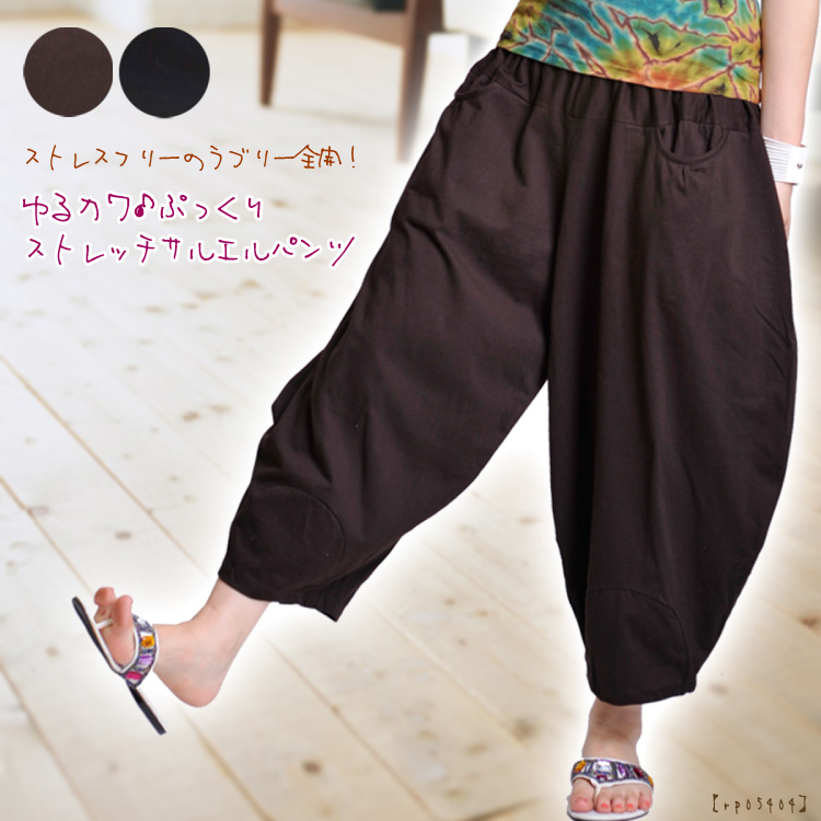 : Lady's underwear ゆる mother ♪ ぷっくり! Stretch sarouel pants M@E0803 [balloon underwear sarouel pants stretch waist rubber black brown casual new work] fs3gm
