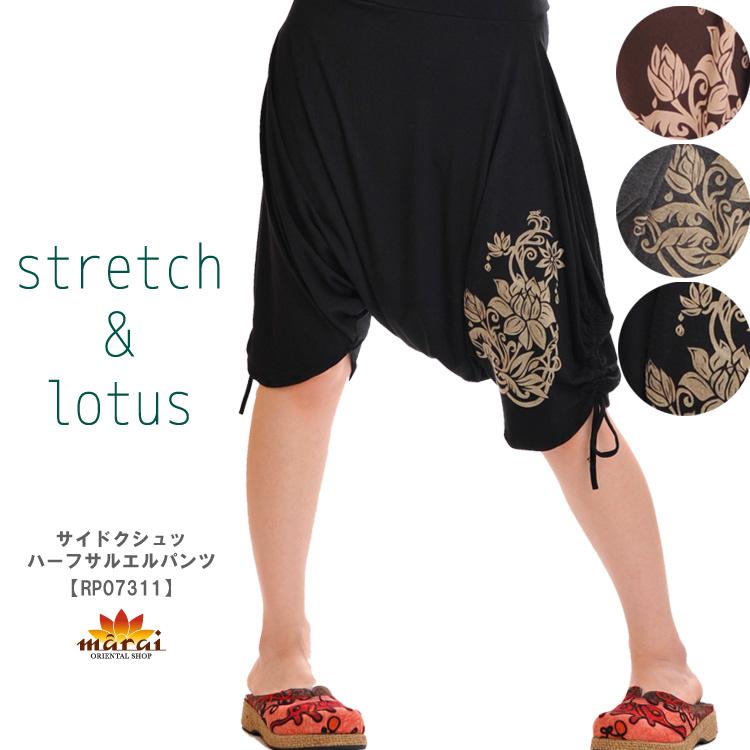 8a590cad23f96 Sarouel pants sarouel pants balloon underwear balloon underwear pants  bottom sprint Lotus Development Corporation lotus Lotus ...