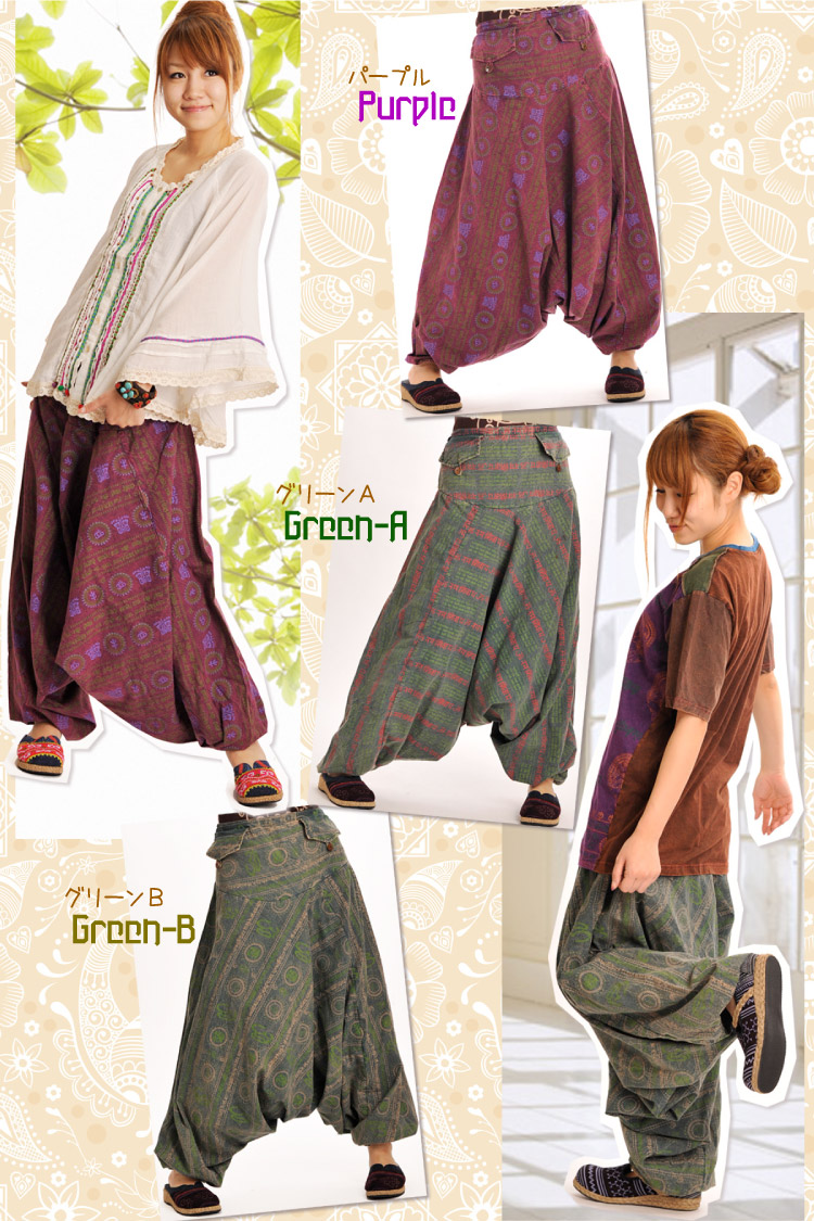 Ladies pants Hindi and ohms! cool エスニッカー M @K0207 ストーンウォッシュサルエル pantsu [pants trousers westergom balloon Samuel casual new] | pants long pants cotton (cotton) | fs3gm