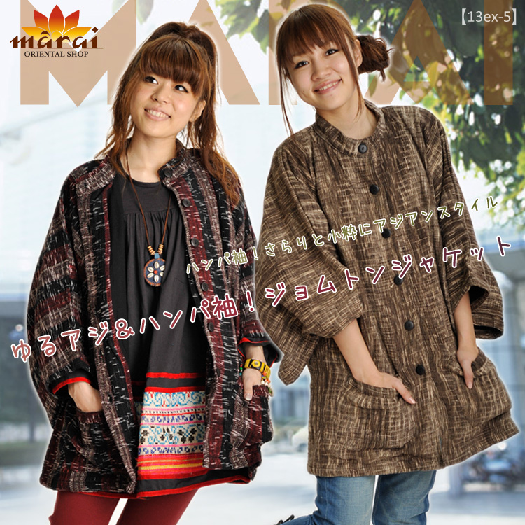 : Subject & MoFo sleeve loose women's jacket! @C0106 | jumper jumper other | jacket Blazer stand collar jacket cotton (cotton) | 10P30Nov13