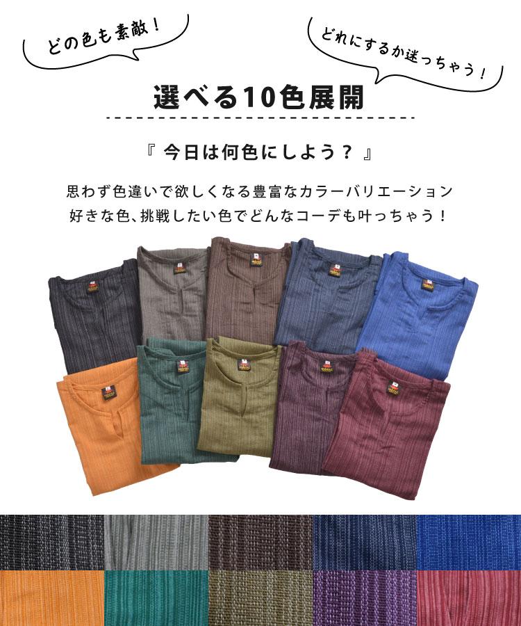 Malay original! Stripe woven-cotton ★ キーネックプル over! @D0401
