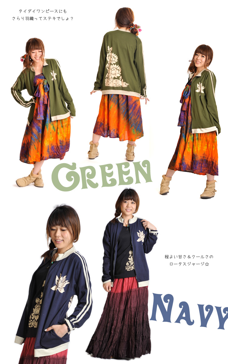 Asian fashion Asian sundry ethnic fashion Oriental Asian, Lotus Motif, long-sleeved jacket Lotus / / cute & cool ☆ バックプリントロータスジャージ (type B) @T0205