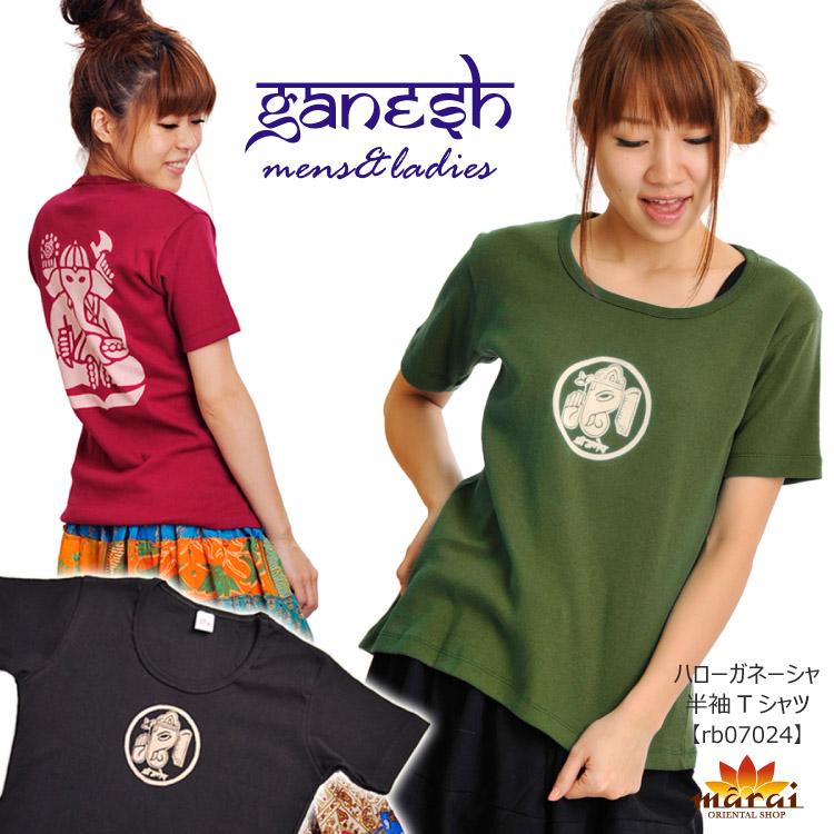 3192923e6c89d T-shirt short sleeves Lady's hello. Ganesh short sleeves T-shirt [horse  mackerel Ann fashion ethnic fashion horse mackerel Ante ist ethnic print  black green ...