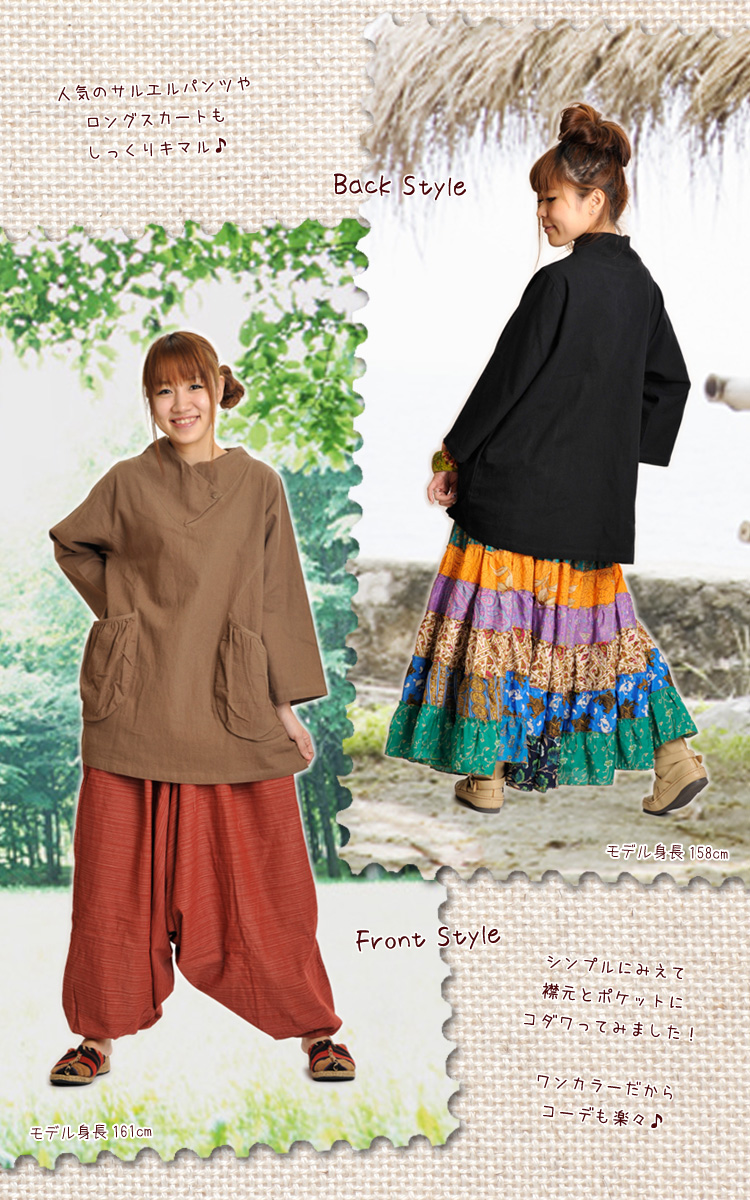 Collar surplice Womens tunic blouse! Lovely Pocket ♪ tunic blouse MxF0602 [the line of A cotton clothing fashion Asian ethnic Asian cotton] | plain long sleeve blouse | plain tunic |