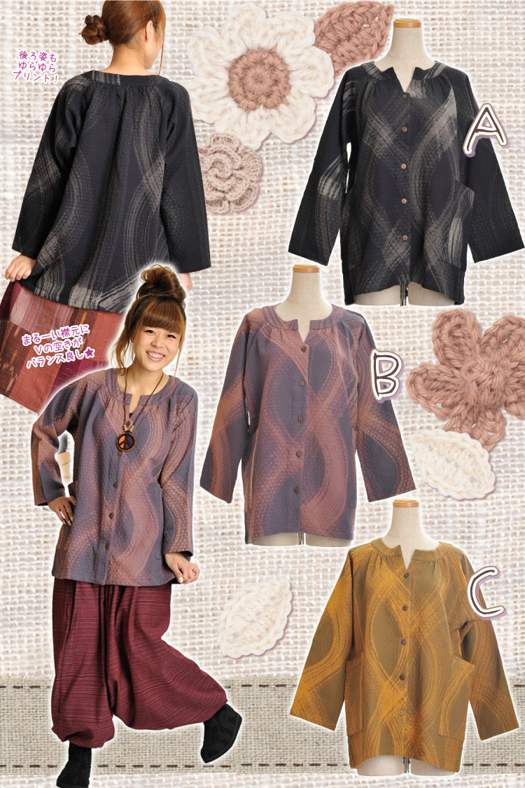 Blouse Womens jacket waffle this baggage baggage this ♪ swinging @E0705 [Asian fashion ethnic Asian clothing cotton cotton] | patterned blouse long sleeve | no color jacket cotton (cotton) |: