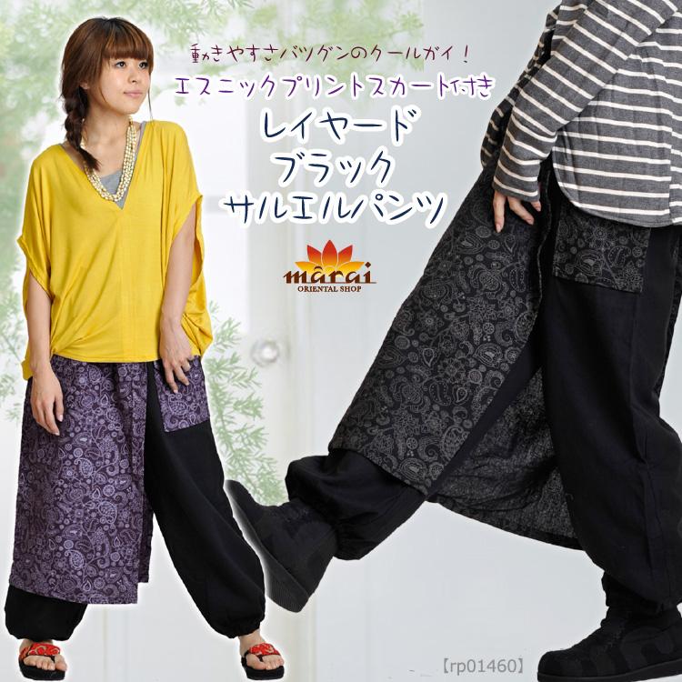1614f59ea389b Layered M/L/LL big size men / Lady's black / purple waist rubber ...