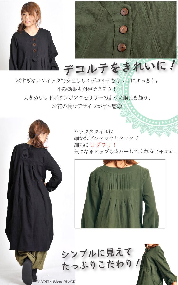0546d86f8ba Asian Casual MARAI: Dress tunic dress lady's long dress long sleeves ...
