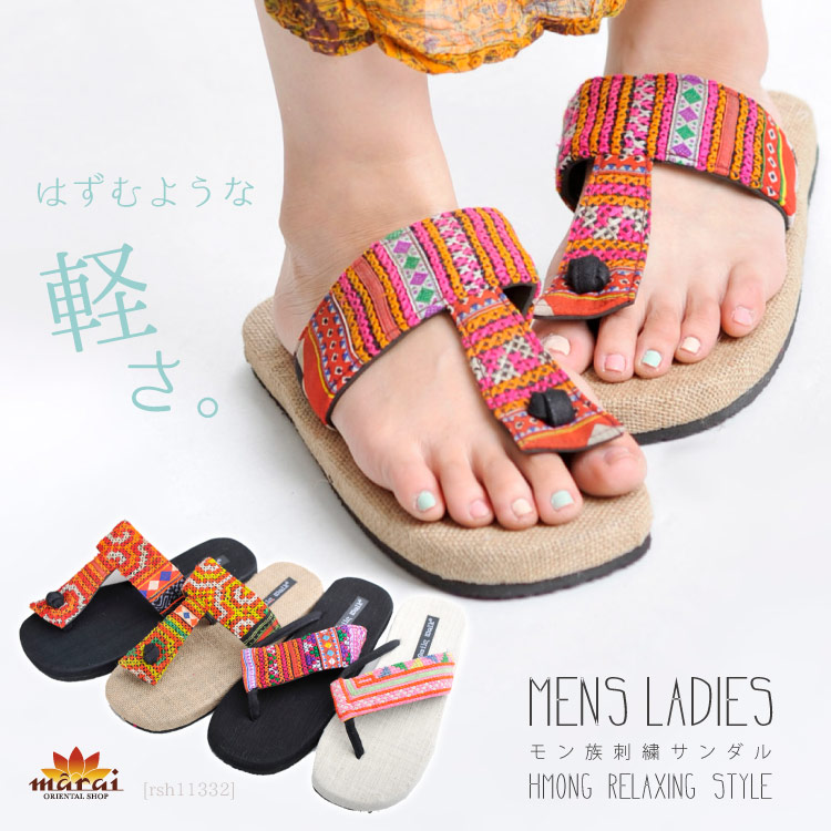 8c0f534de Hmong embroidery platform sandals  sandals Lady s men walk I breathe it and  embroider thick-soled big size ぺたんこ trip horse mackerel Ann fashion ethnic  B ...
