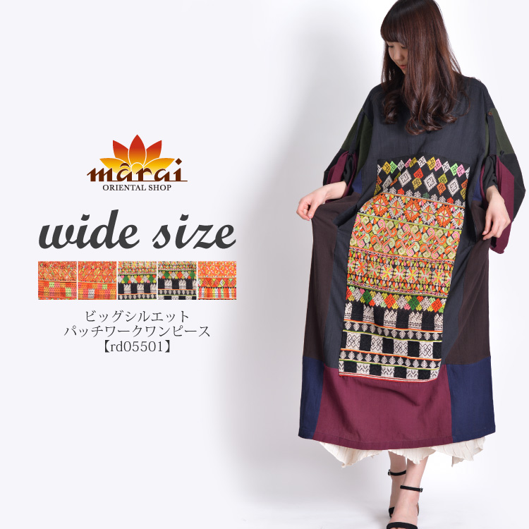 ワンピース ワンピ レディース 長袖 7分袖 ワイド 大きいサイズ 変型 パッチワーク 刺繍 ブラック 黒 S/M/L/LL/LLL |
