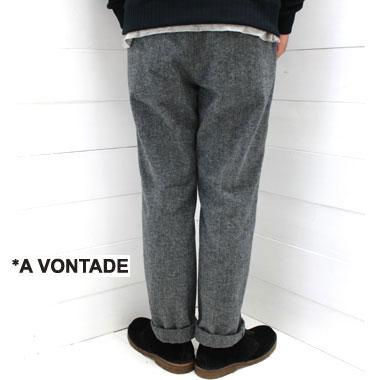 A VONTADE (アボンタージ) コットン メルトン イージー トラウザー Cotton Melton Easy TrousersVTD-0395-PT / a vontade パンツ / ア ボンタージ パンツ / メンズ / パンツ / 日本製 / 正規取扱店