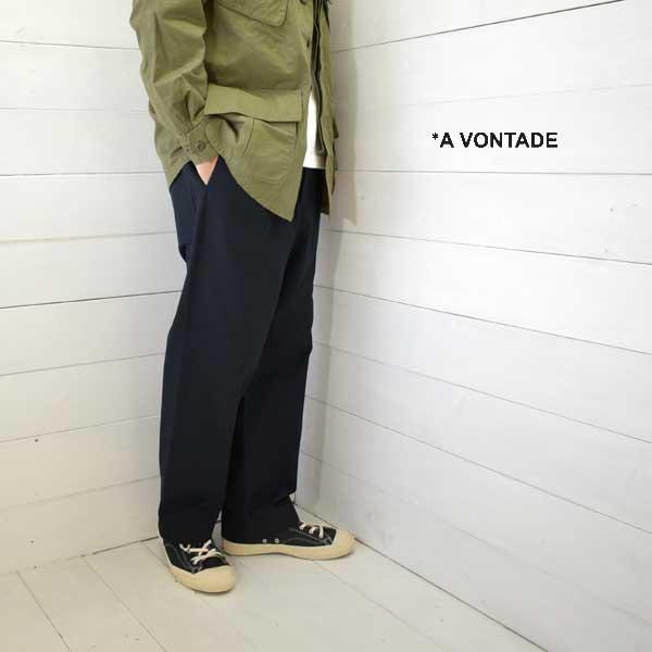 《送料無料》テーパードワイドシルエットのトラウザーです A VONTADE アボンタージ ラックス 並行輸入品 当店限定販売 イージートラウザーVTD-0451-PT メンズ パンツ 正規取扱店 ワイド vontade a イージーパンツ 送料無料 トラウザー 日本製