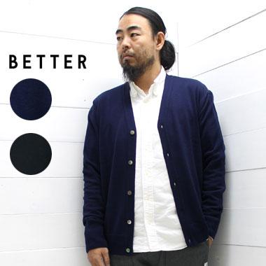 BETTER(ベター) メリノウール カーディガン MERINO CARDIGANBTRK1604 / メンズ / ウール / 日本製 / 正規取扱店