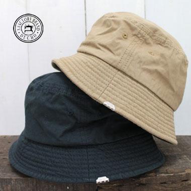 marble-web  DECHO bucket hats BUCKET HAT  e50fa7ecd82