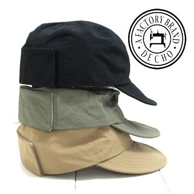 DECHO (デコー) マジックテープ キャップ MAGICTAPE CAP2-3SD19 メンズ レディース 帽子 キャップ decho 帽子 decho キャップ decho cap 日本製 正規取扱店