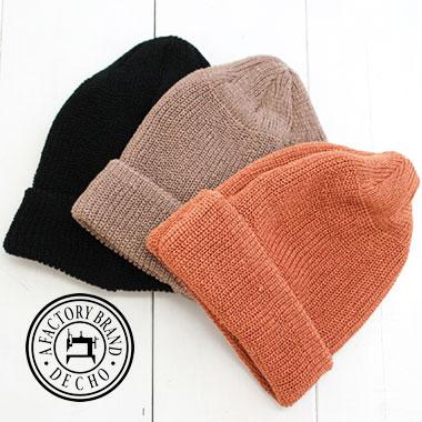 涼し気の綿麻混 シャリ感 コシのあるニット帽 DECHO デコー リネン ニット キャップ LINEN KNIT CAP4-3SD20 メンズ レディース decho帽子 送料無料 帽子 大人気 日本製 高い素材 正規取扱店 ニット帽
