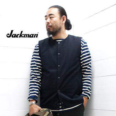 Jackman (ジャックマン) ジャージー ベスト Jersey VestJM8865 / 釦 / jackman ベスト / ジャックマン ベスト / 日本製 / 正規取扱店