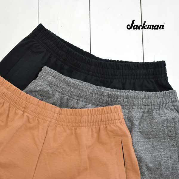 伸縮性の効いたストレッチ天竺素材のショーツです Jackman ジャックマン Stretch Shorts ストレッチ ショーツ メンズ 送料無料 超特価 ショートパンツJM4003 パンツ ショートパンツ 正規取扱店 店内限界値引き中&セルフラッピング無料 日本製