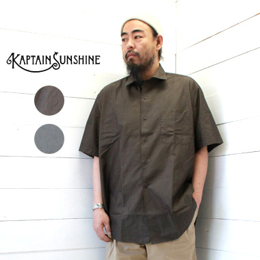 KAPTAIN SUNSHINE(キャプテンサンシャイン) レギュラーカラー 半袖シャツ Regular Collar S/S Shirts kS9SSH01
