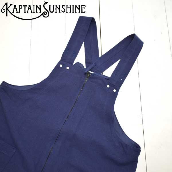 《送料無料》大人の男のオーバーオール 店舗 激安卸販売新品 KAPTAIN SUNSHINE キャプテンサンシャイン デッキトラウザー Trousers Deck KS21SPT14 2021ss