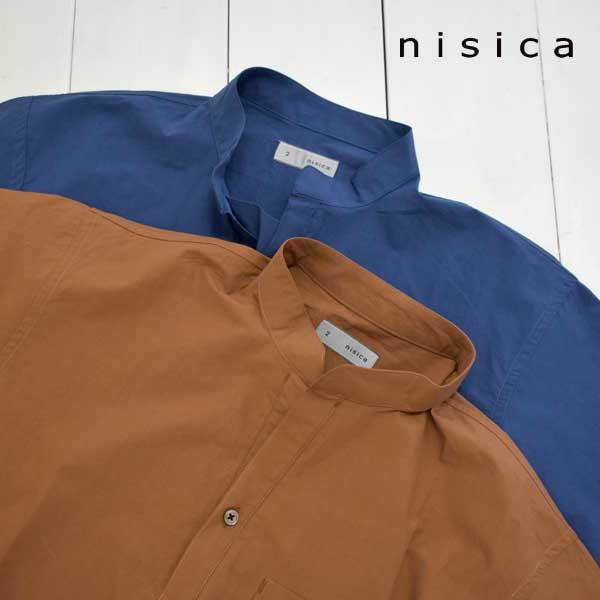 送料無料 ミニマムなデザインがnisicaらしいバンドカラーシャツ 高品質 nisica ニシカ プルオーバーシャツ NIS-980 メンズ 正規取扱店 プルオーバー 日本製 バンドカラー ついに再販開始 半袖 シャツ