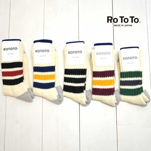 履きやすいラインソックスです RoToTo ロトト 靴下 リブ オールドスクール ソックス COARSE RIBBED SOCKS ラインソックス SCHOOL 日本製 好評受付中 高品質 OLD レディース メンズ R1255 正規取扱店