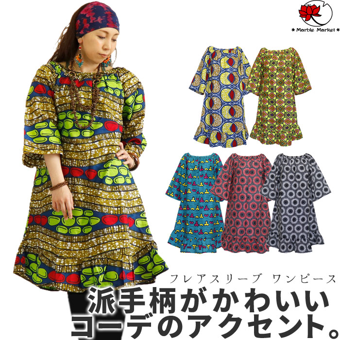 Ethnic Dress Three Quarter Sleeves
