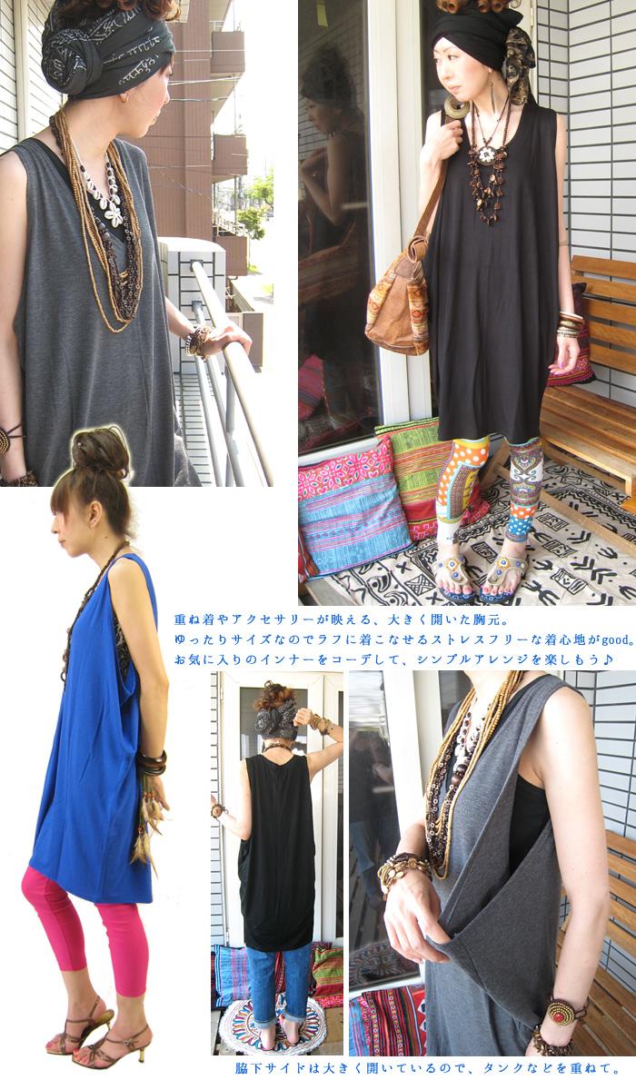 6fe5de88d8a ... Ethnic dress long tunic Shin pull plain fabric fashion Lady's horse  mackerel Ann Bohemian no sleeve ...