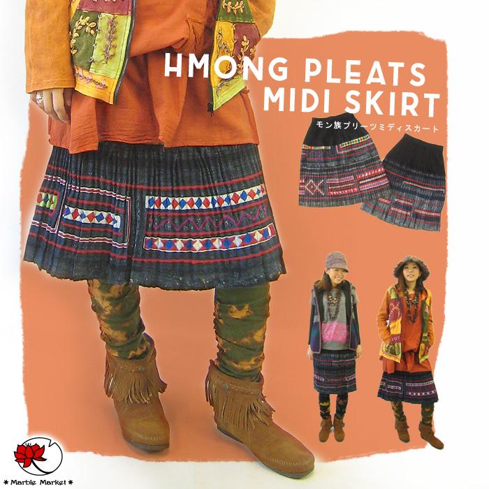 mon族褶半長裙