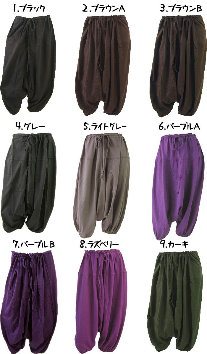 イージーサルエル pants fs3gm