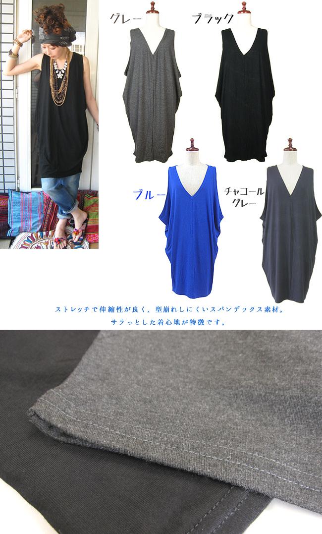 a68c5f77067 Marble Market: Ethnic dress long tunic Shin pull plain fabric ...