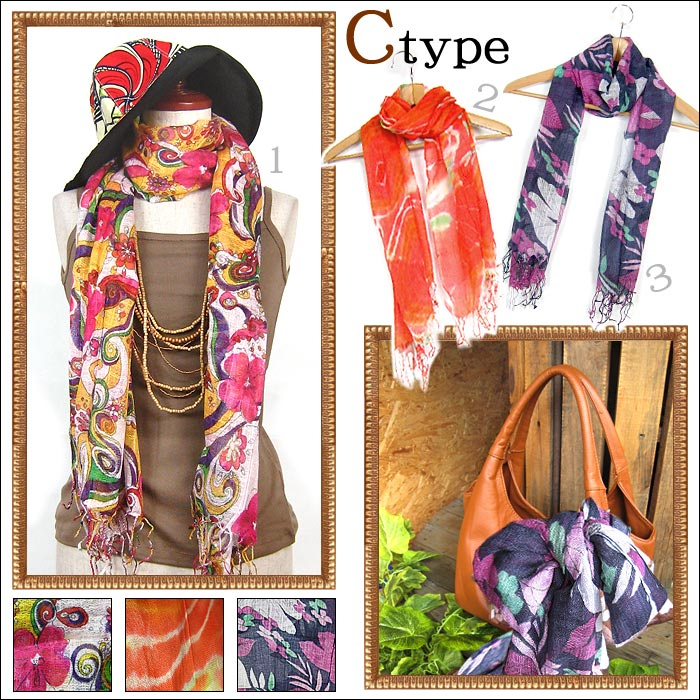 Bullet 2 oversized scarf bags fs3gm