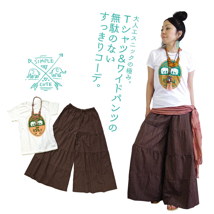 cd5fa746c896a 一枚でもオシャレに着こなせるユーズドライクなTシャツと毎日使える、エアリーなフレアワイドパンツのコーデセット。 大人カジュアルなコーデが簡単にでき、着まわしも  ...