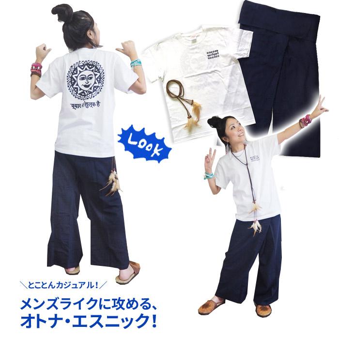53f091415d738 楽天市場 エスニック コーデセット コーディネートセット ファッション ...