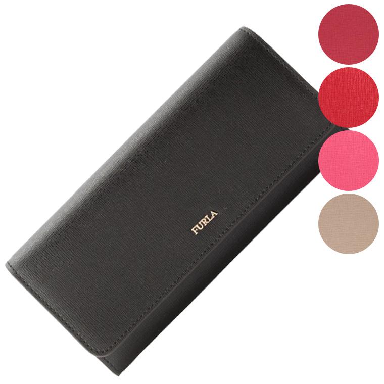 フルラ FURLA 二つ折り長財布 pu02 BABYLON XL バビロン | 長財布 小銭入れ ウォレット サイフ さいふ 財布 カード入れ カード 大容量 多い レディース かわいい 可愛い 大人可愛い 使いやすい ブランド 革