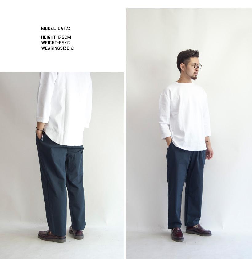 有美好的一天 habagoodday 在日本马织物踝长度容易宽裤子男装