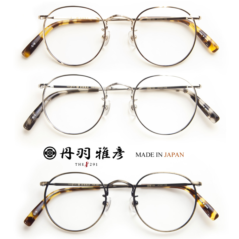 Eyeglass Frame In Saudi Arabia : MARC ARROWS Rakuten Global Market: Glasses set with the ...